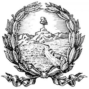 Escudo Municipal Mendoza