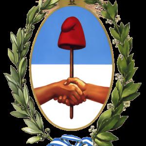 Escudo de la provincia de buenos aires